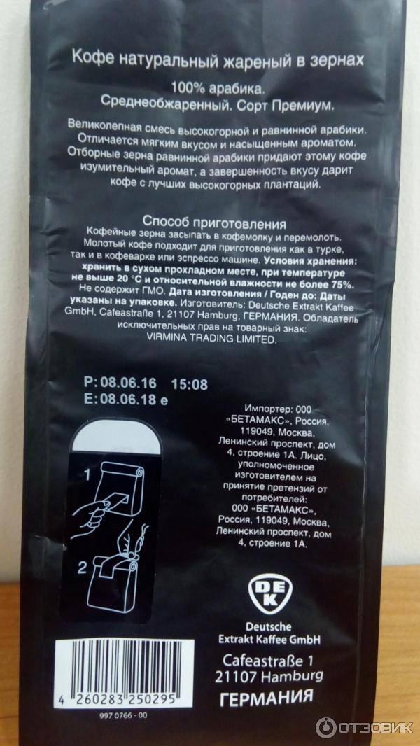 Гост р 51881-2002 кофе натуральный растворимый. общие технические условия
