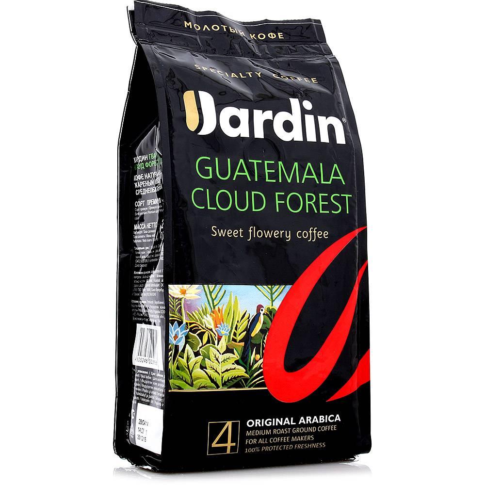 Кофе жардин (jardin): описание, история, виды марки