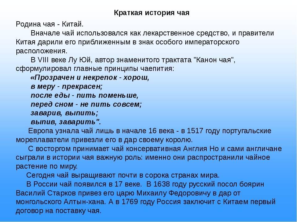 Азербайджанский чай: особенности, производство, рецепты заваривания