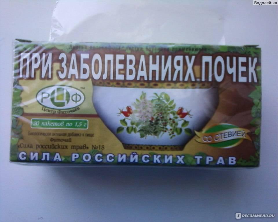 Чай является ли мочегонным средством: зелёный, брусничный, каркаде, ромашковый
