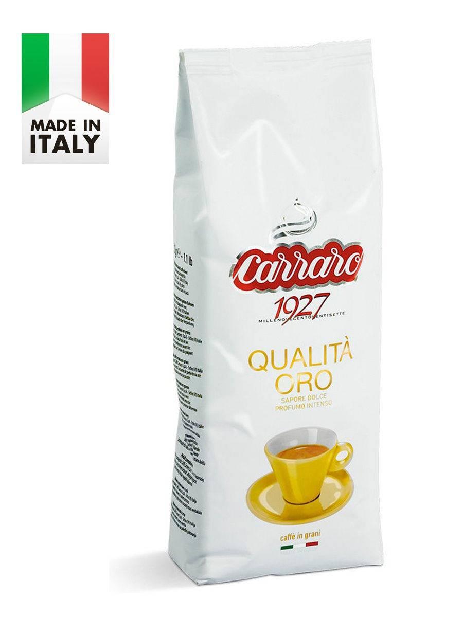 Как отличить настоящий кофе лавацца от подделки?