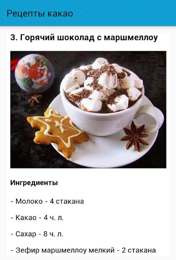Удивительные рецепты горячего шоколада для холодной осени