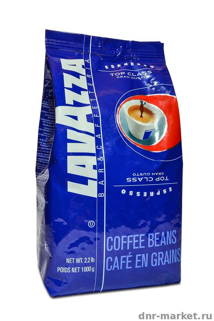 Bella: натуральный жареный молотый кофе lavazza crema e gusto