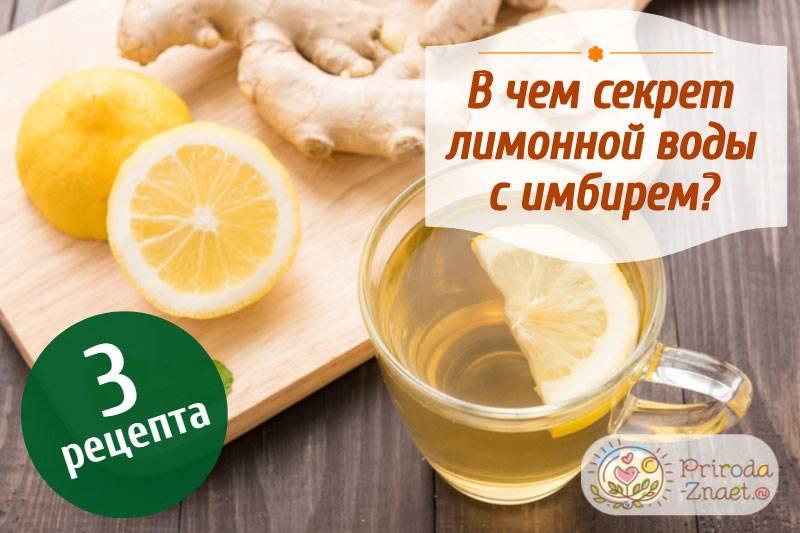 Кофе с лимоном   рецепты кофе