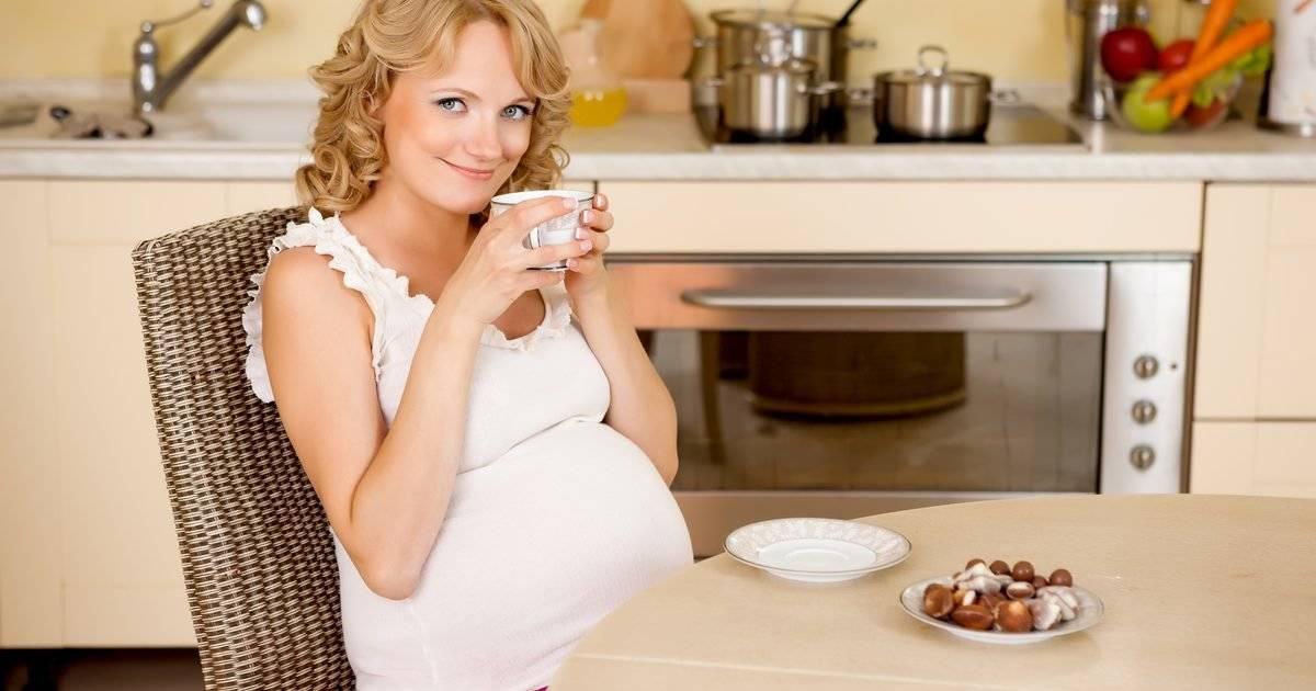 Кофе при беременности — можно ли пить