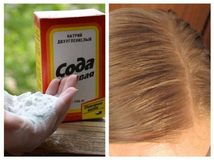 Кофе и сода для удаления волос. удаление волос кофейной гущей и содой