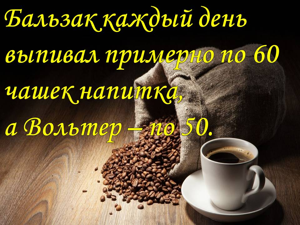 Поздравления с международным днем кофе 2020