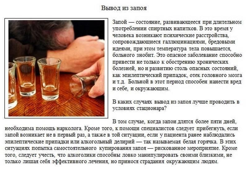 Совместимость кофе с популярными видами алкоголя, рецепты напитков