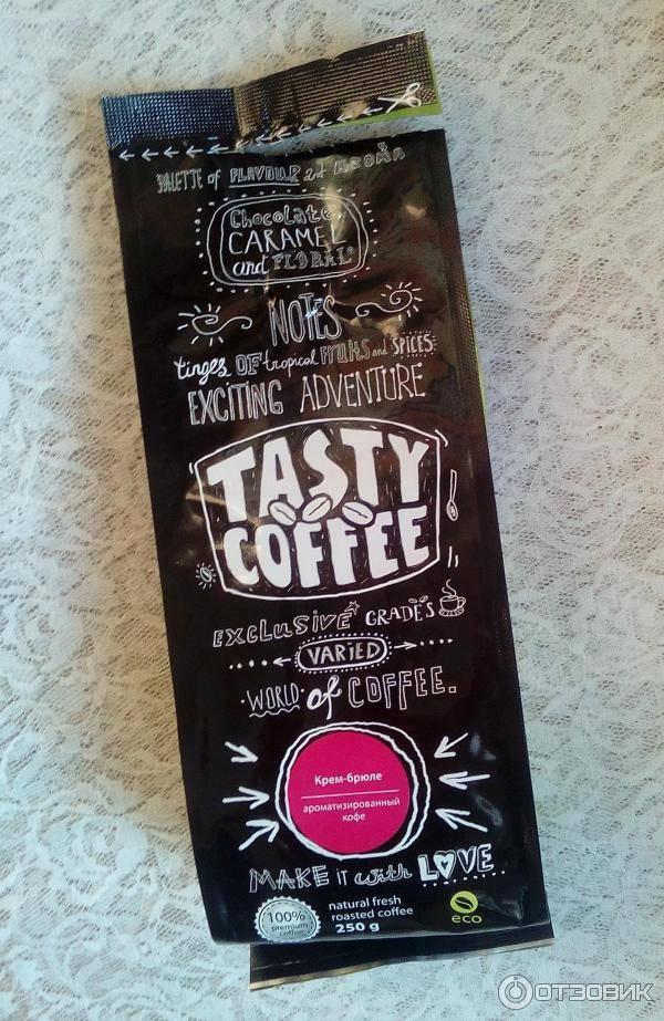 Ароматизированный кофе: виды, фото, как делают