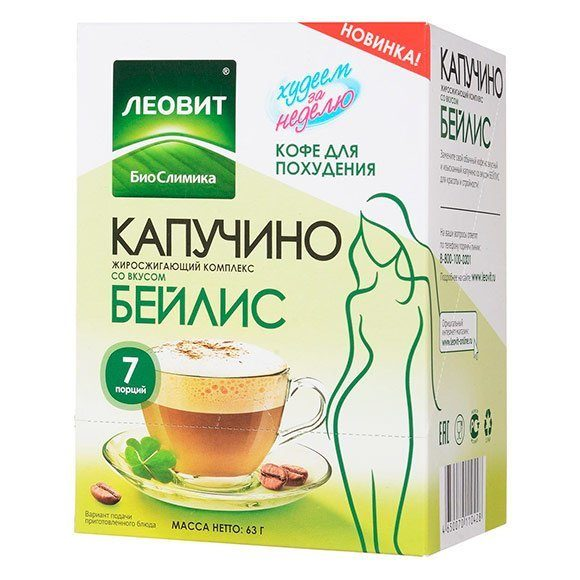 Жиросжигающий чай леовит: худеем за неделю