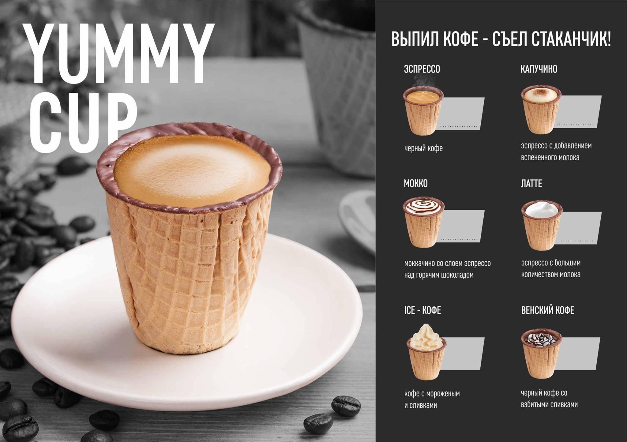 Все о кофейных ликерах: марки, как употреблять и приготовить самостоятельно