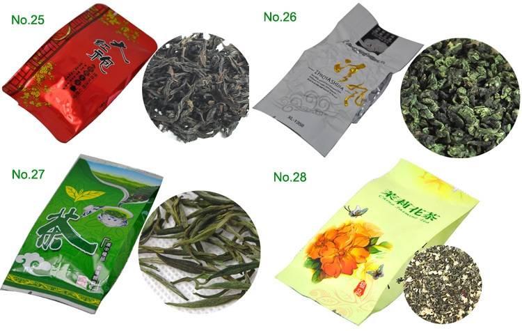 Зеленый чай элитного класса