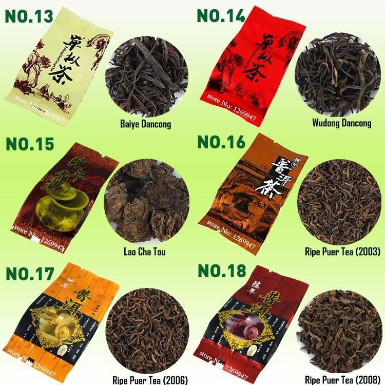 Чай пуэр вред и польза, противопоказания