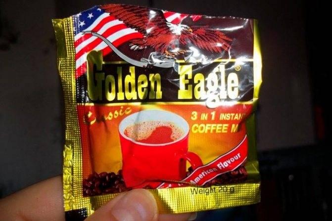 Можно ли беременным кофе 3 в 1 - вред кофе в пакетиках