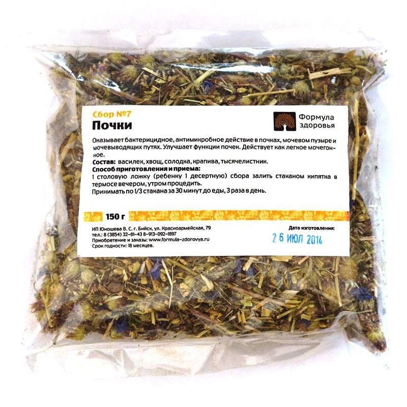 Почечный чай: полезные свойства и как им лечиться