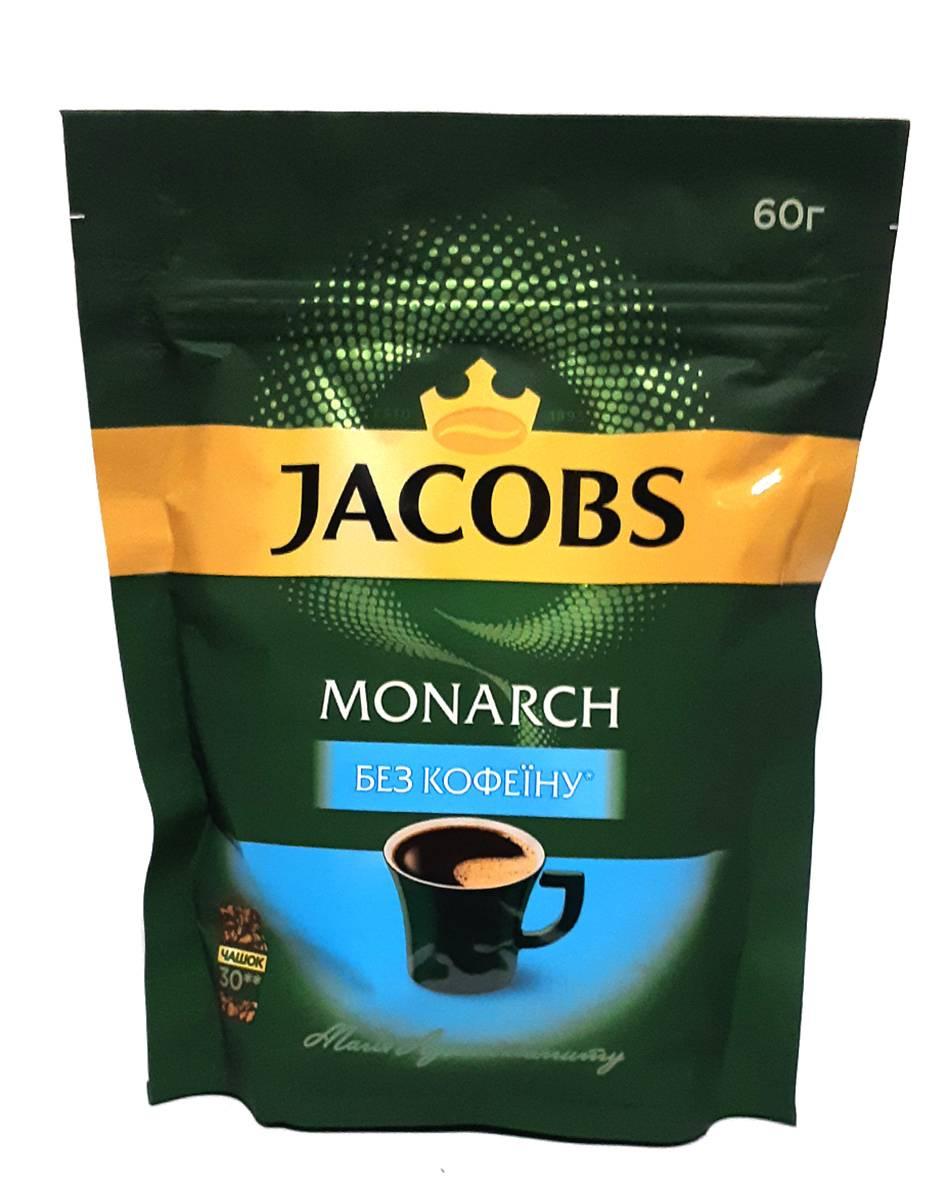 Декофеинизированный кофе: особенности изготовления и свойства