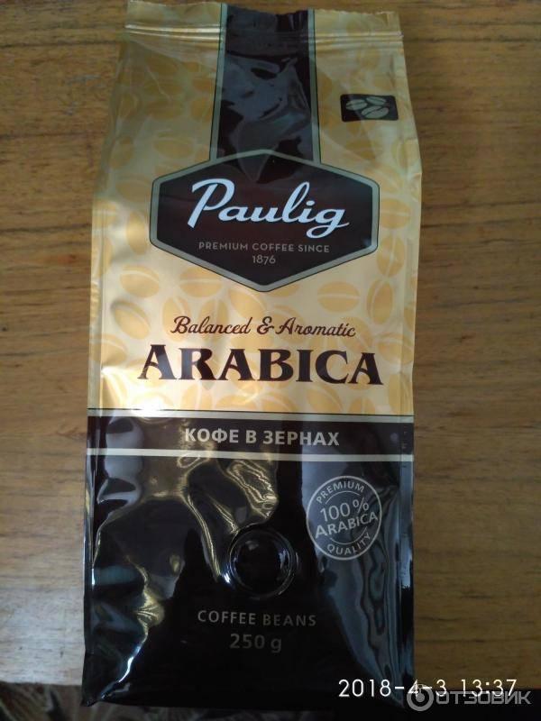Рейтинг кофе в зернах - какой кофе в зернах самый вкусный