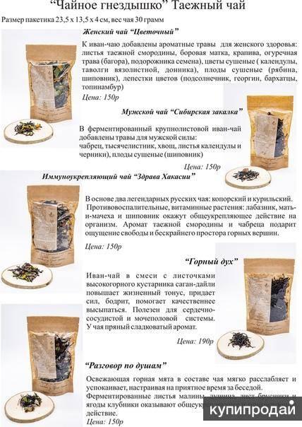 Мёд таёжный: состав, полезные свойства и противопоказания