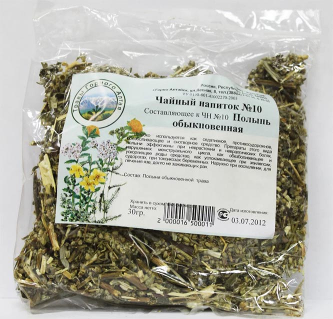 Полынь горькая лечебные свойства и противопоказания | народная медицина: лечение травами и другими природными богатствами