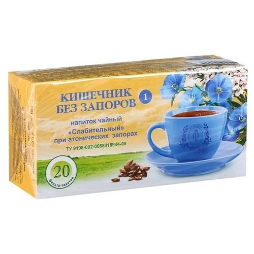 Как выбрать слабительный чай от запоров и правила его применения