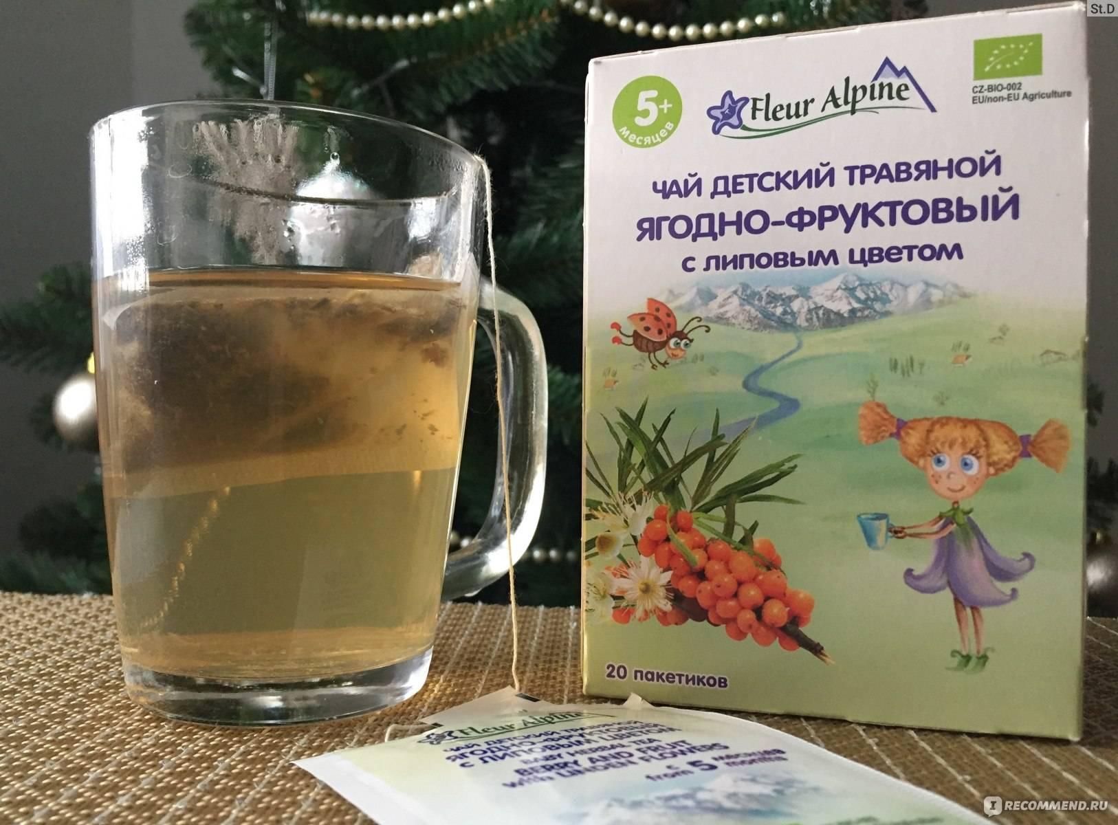 Успокоительные для новорожденных и грудничков: травяные чаи и другие средства для нервной системы ребенка