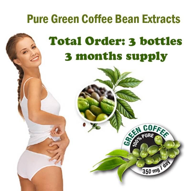 Как пить зеленый кофе