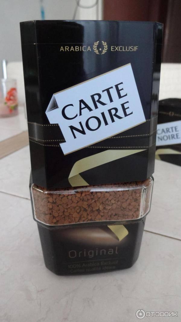 Чем знаменит кофе carte noire