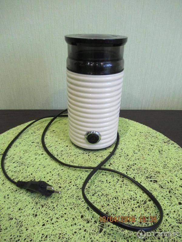 Кофемолка scarlett sc-cg44506 в г.  одинцово, купить по акционной цене , отзывы и обзоры.