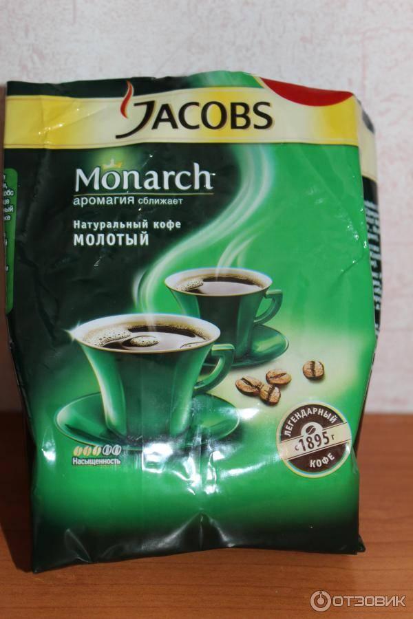 ☕️лучшие бренды молотого кофе на 2021 год
