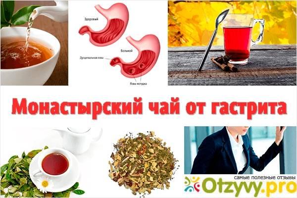 Монастырский антипаразитарный чай: правда или развод, реальные отзывы врачей