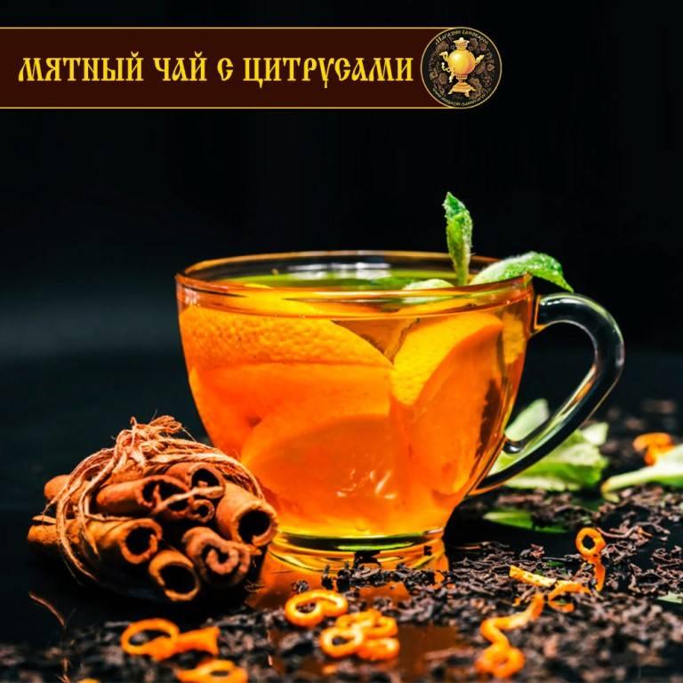 Марокканский чай: рецепт приготовления зеленого чая с марокканской мятой - рецепты 2021