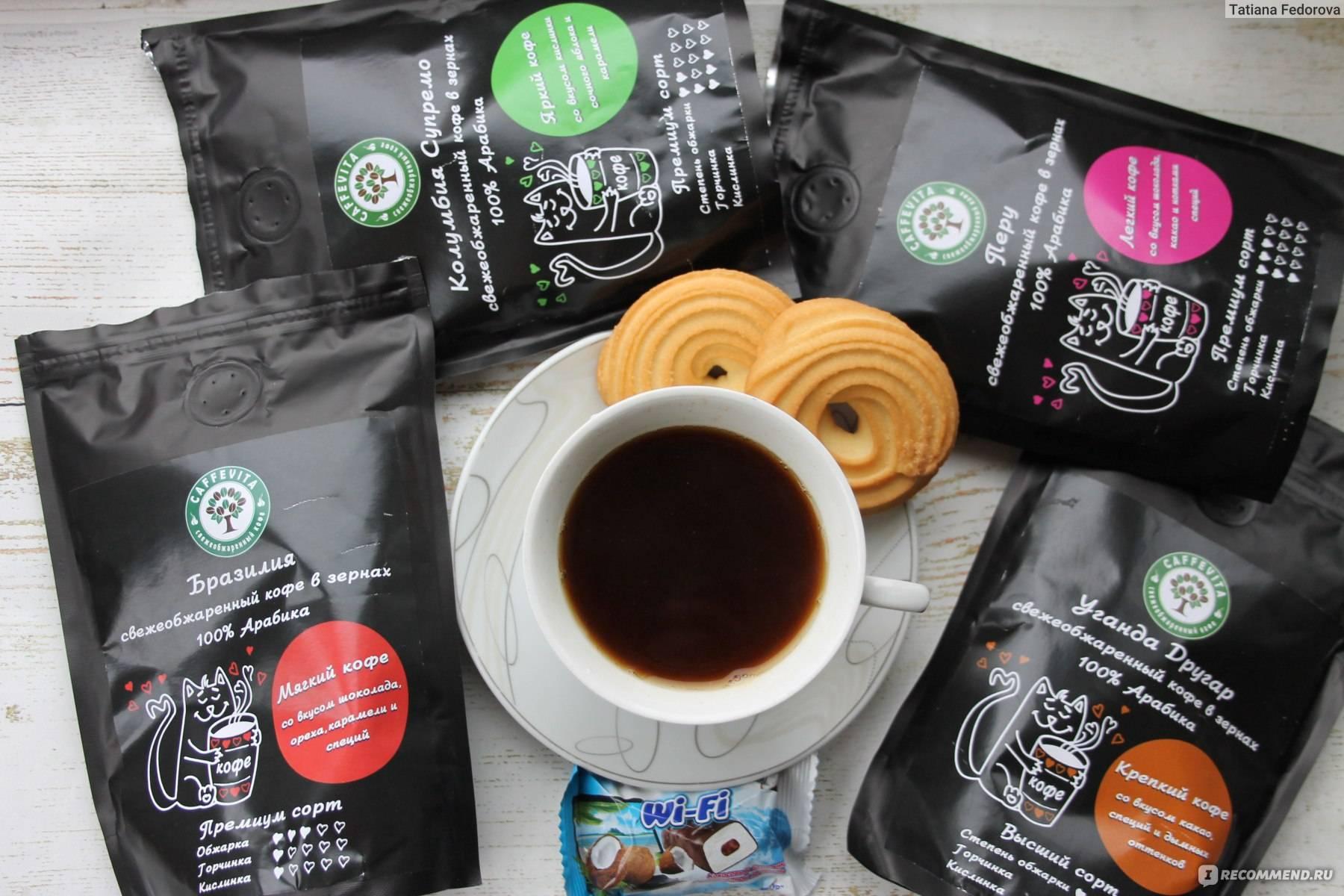 Почему кофе имеет кислый привкус
