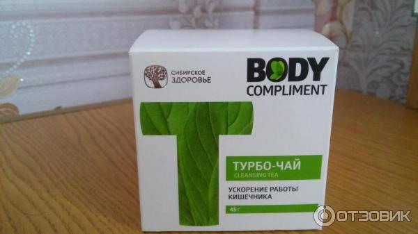 Сибирское здоровье урологический чай как принимать
