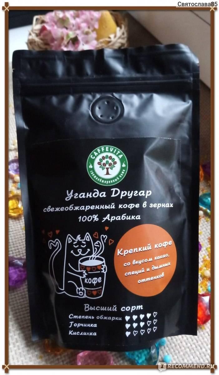 Свежеобжаренный кофе - преимущества, где можно купить?