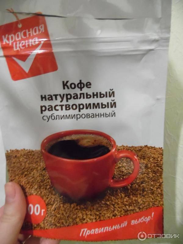 Рейтинг лучшего растворимого кофе 2020 года