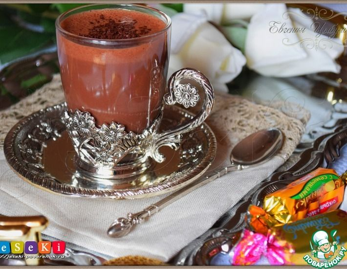 Горячий шоколад романтик кофейня рецепт - bookcooks.ru
