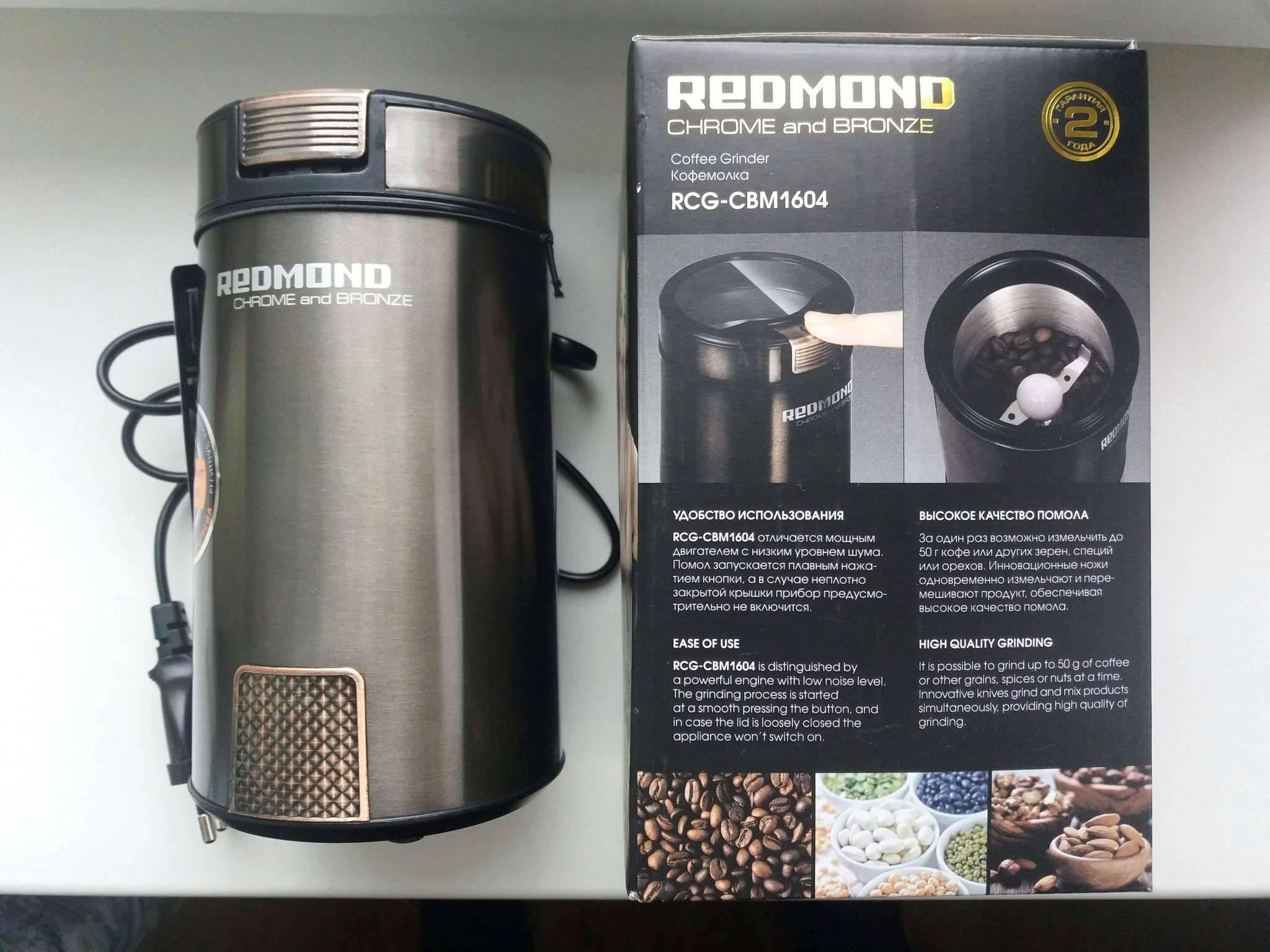 Лучшая электрическая кофемолка рейтинг 2020, жерновая и ротационная