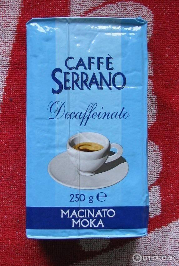 В чем польза кофе и сколько чашек можно пить без вреда для здоровья?
