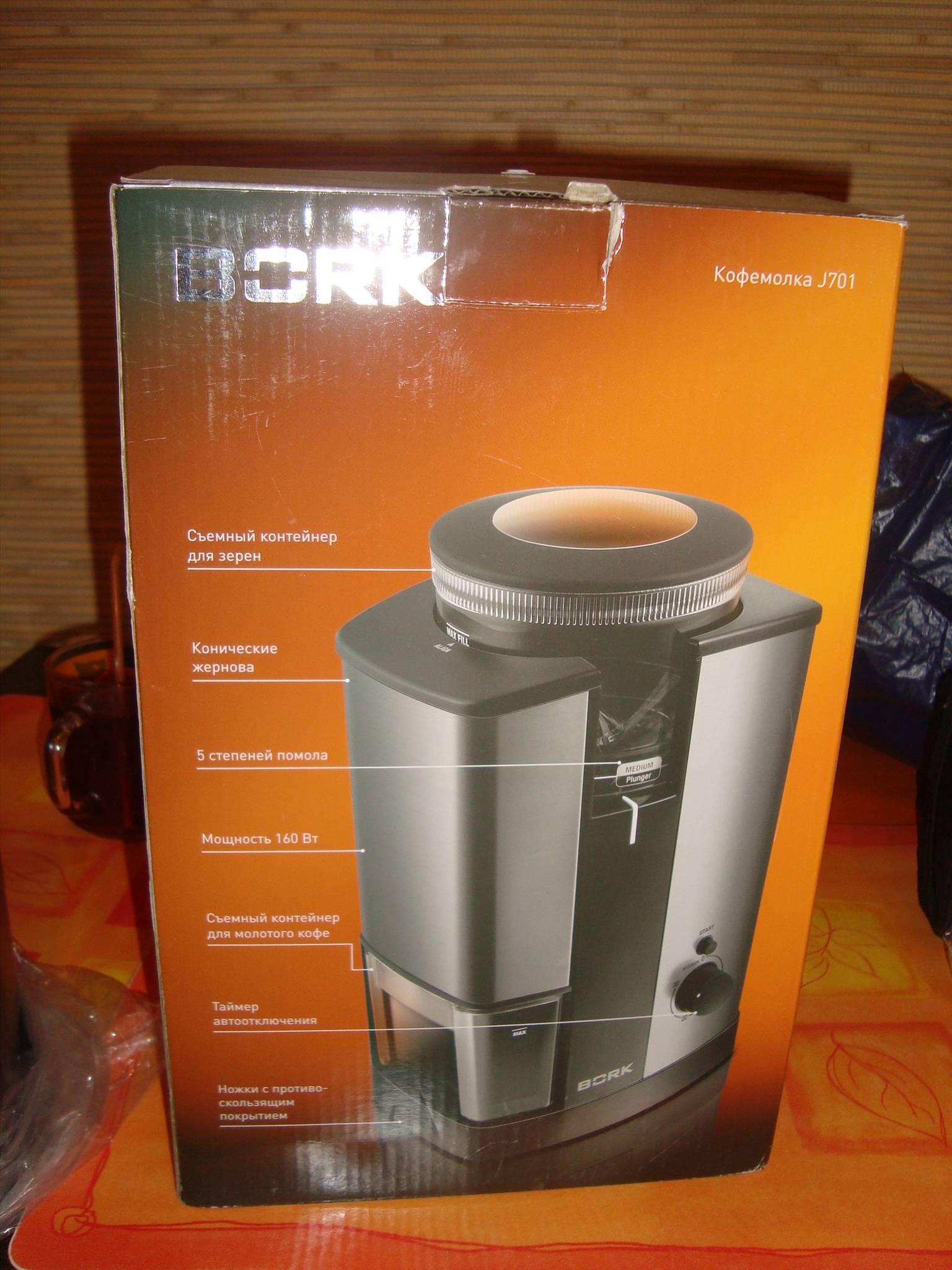 Выполняем ремонт кофемолки своими руками | ремонт и строительство дома