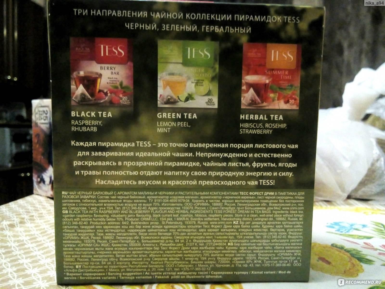 Чай tess (тесс) — особенности вкуса, польза и вред, отзывы