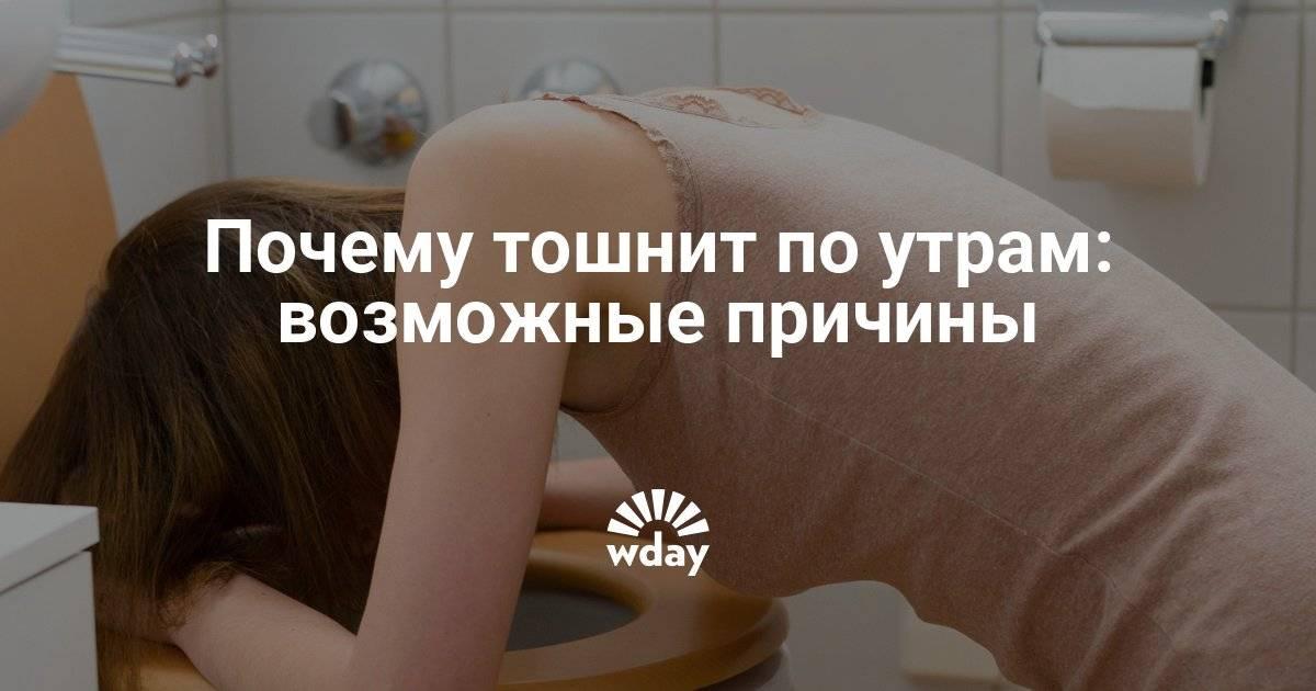 Передозировка кофеином: что будет, если выпить много кофе?   rvdku.ru