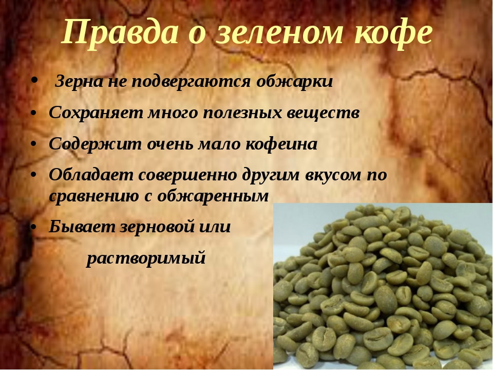 Чем опасно отравление кофе? как определить передозировку и вывести кофеин из организма?