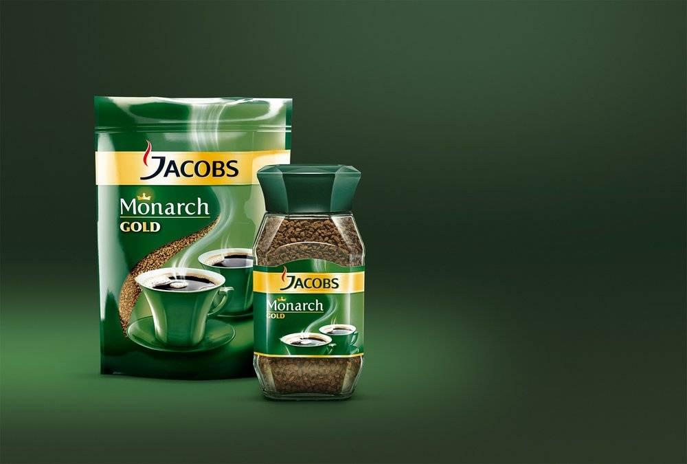Кофе якобс монарх: стоимость и отзывы