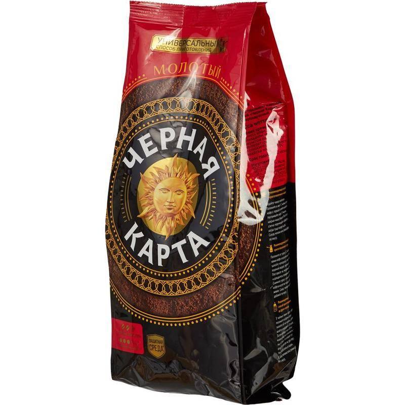 Кофе карт нуар : зерновой, молотый, отзывы, подарочный набор