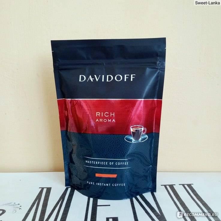 Описание и цена кофе давыдофф