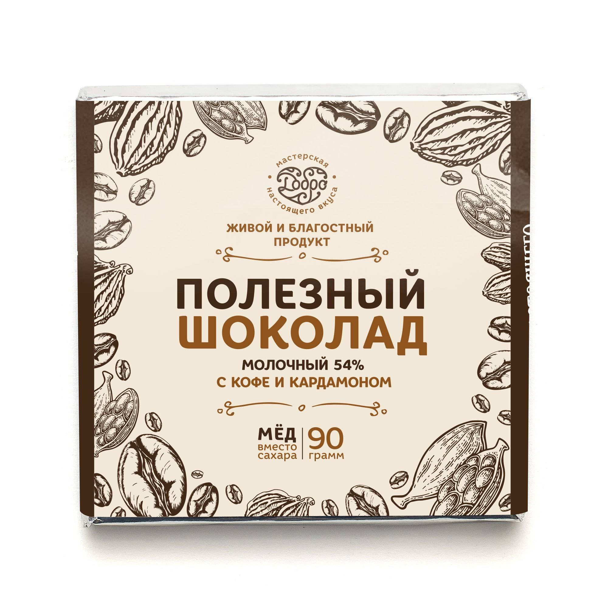 Как приготовить традиционный арабский кофе с кардамоном? на xcoffee.ru