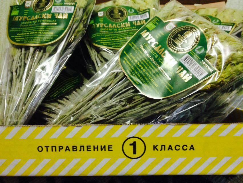 Мурсальский чай и его полезные свойства: природные дары болгарии