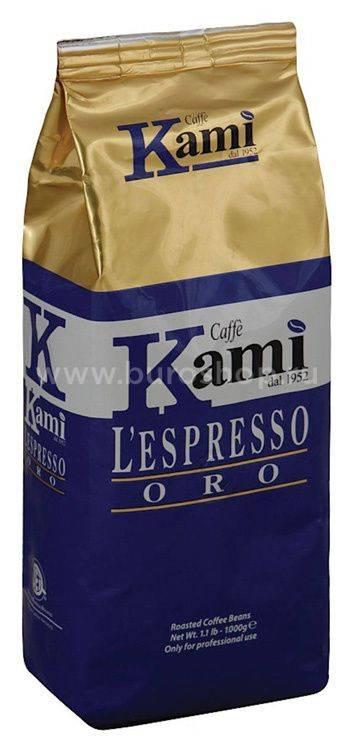 Кофе в зернах kami oro 500 г