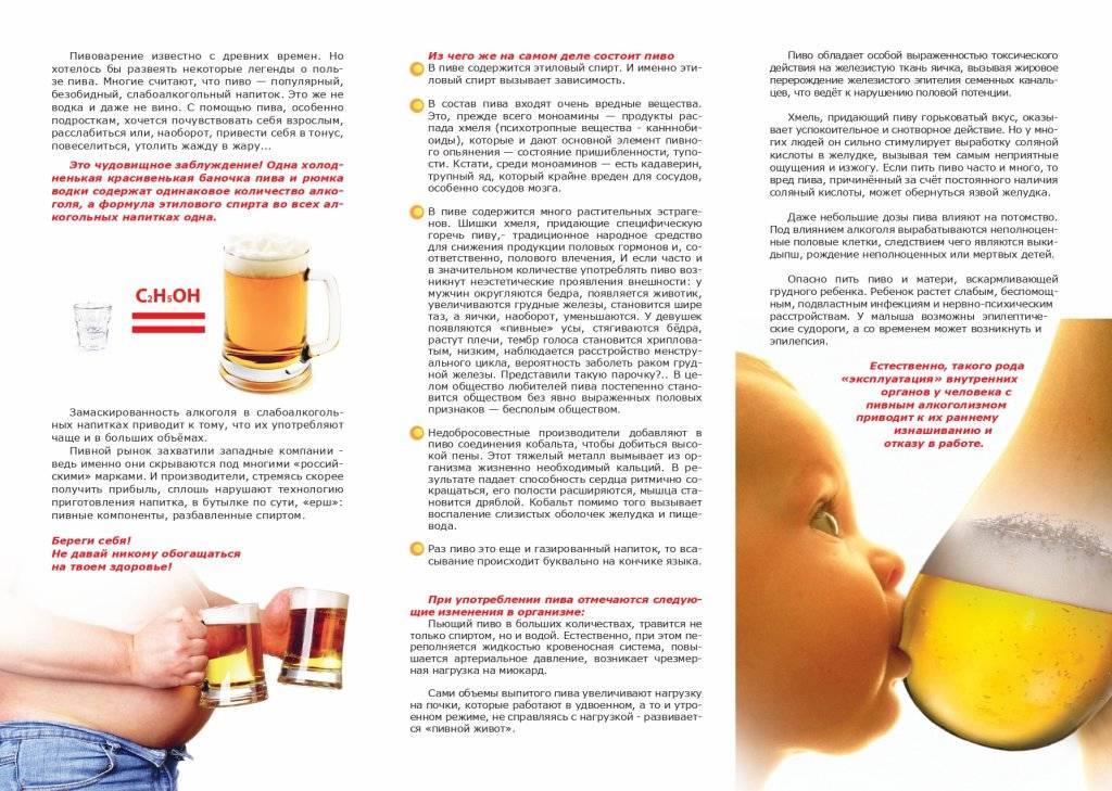 Можно ли пить кофе при беременности | уроки для мам