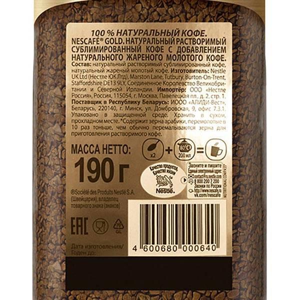 Гост 29148-97 кофе натуральный растворимый. технические условия